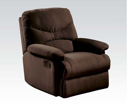 Picture of Contemporary Arcadia Microfiber Chocolate Glider Recliner