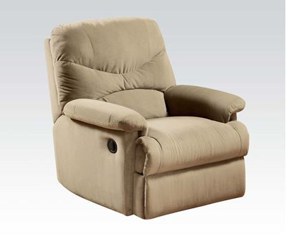 Picture of Contemporary Arcadia Microfiber Beige Glider Recliner